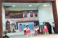 انتقالي العاصمة عدن يُحيي الذكرى الرابعة لمجزرة دارسعد