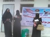 إدارة المرأة والطفل بانتقالي لحج تفتتح 3 فصول لمحو الأمية في مديرية الملاح