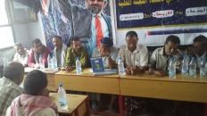انتقالي ردفان يدشن الاجتماع التأسيسي للقيادة المحلية لمركز الجدعاء