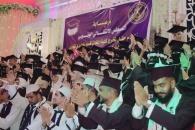 """المجلس الانتقالي يرعى حفل تخرج الدفعة السادسة من قسم اللغة الانجليزية """"تجاري"""" كلية اللغات بجامعة عدن"""