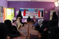 """إدارة المرأة والطفل بانتقالي الحوطة تنظم ورشة عمل حول """"حقوق المرأة ودورها في المجتمع"""""""