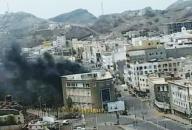 مليشيا الحماية الإرهابية تحرق البنك الأهلي بعد نهبه خلال اليومين الماضيين