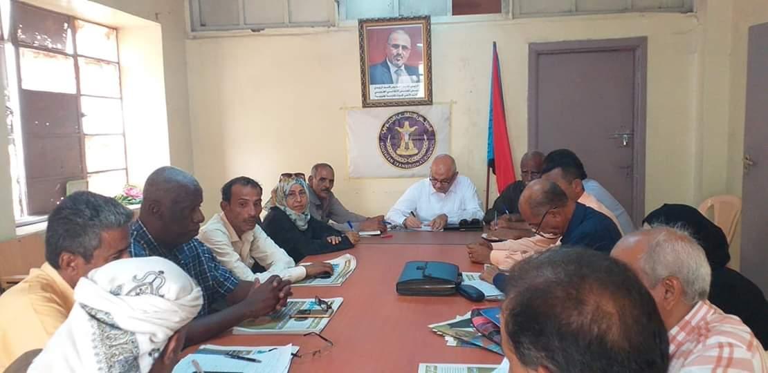 الهيئة التنفيذية لانتقالي العاصمة عدن تعقد اجتماعاً استثنائياً هاماً
