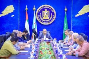 هيئة رئاسة المجلس الانتقالي الجنوبي تعقد اجتماعاً استثنائياً برئاسة الرئيس الزُبيدي