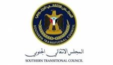 بيان هام من المجلس الانتقالي الجنوبي حول العمليات الإرهابية التي استهدفت العاصمة عدن