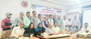 الدائرة التنظيمية تختتم دورة مهارات القيادة الإدارية لمدراء الإدارات التنفيذية بانتقالي العاصمة عدن