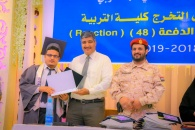 المجلس الانتقالي يرعى حفل تخرج الدفعة 48 قسم كيمياء بكلية التربية جامعة عدن