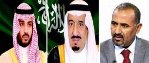 الرئيس الزُبيدي يهنئ خادم الحرمين الشريفين الملك سلمان وولي عهده باليوم الوطني السعودي الـ89