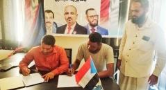 انتقالي سيئون يوقع اتفاقية لإنشاء مظلة لطلاب مركز التوّحد بوادي حضرموت