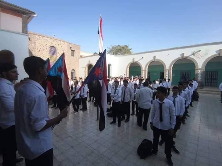 مدارس العاصمة عدن تبدأ عامها الدراسي برفع العلم الجنوبي وترديد النشيد الوطني