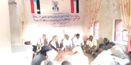 قيادة انتقالي حديبو في سقطرى تدشن أولى لجانها المجتمعية بمركز 14 أكتوبر