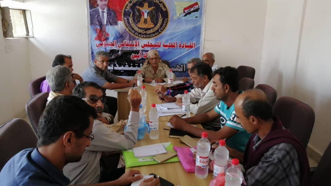 الهيئة التنفيذية لانتقالي أبين تعقد اجتماعها الدوري برئاسة الحوتري