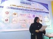 دائرة حقوق الإنسان تشارك في مؤتمر للصحة النفسية بالعاصمة عدن
