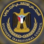 الأمانة العامة تنعي القائد الأكتوبري المناضل علي عبيد