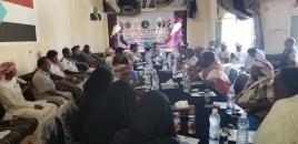 اجتماع موسع لقيادة انتقالي المهرة مع أعضاء الجمعية الوطنية بالمحافظة
