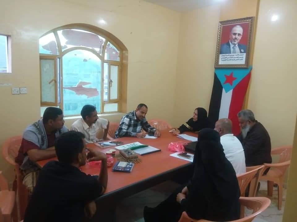 الهيئة التنفيذية لانتقالي البريقة تعقد اجتماعها الدوري