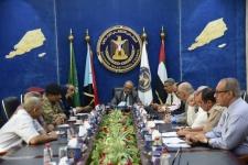 هيئة رئاسة المجلس الانتقالي تعقد اجتماعاً استثنائياً