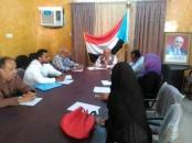 ثقافية انتقالي العاصمة عدن تقر إقامة عددا من الفعاليات الاحتفالية بذكرى 30 نوفمبر