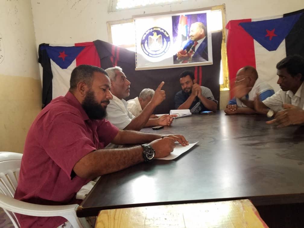 انتقالي مودية يعقد لقاءً تشاورياً لتدشين بقية المراكز المحلية التابعة له