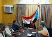 الإدارة السياسية في انتقالي العاصمة عدن تعقد اجتماعها الدوري