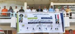 """برعاية الرئيس الزُبيدي.. انطلاق فعاليات """"مهرجان حضرموت الرياضي الأول"""" بالمكلا"""