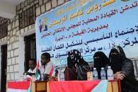 انتقالي الغيضة يدشن المركز النسوي في منطقة هروت
