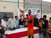 أقيمت برعاية الانتقالي.. المعلا يتوج بكأس بطولة الاستقلال لكرة السلة