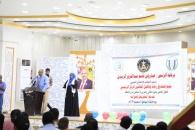 برعاية الرئيس الزبيدي.. صندوق رعاية وتأهيل المعاقين يحتفي باليوم العربي والعالمي لذوي الإعاقة