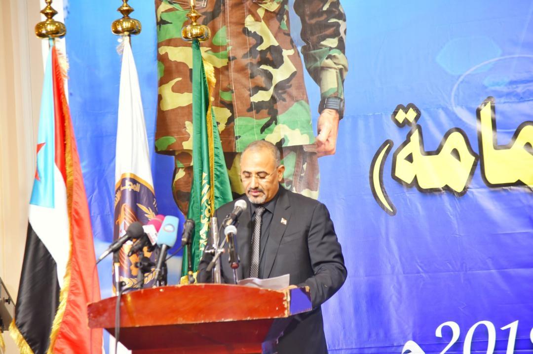 """الرئيس الزُبيدي يشهد فعالية مئوية الشهيد البطل """"أبو اليمامة"""" ورفاقه بالعاصمة عدن"""