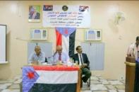 انتقالي حضرموت يعقد اجتماعه الدوري العام الثاني للعام 2019