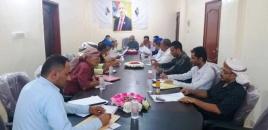 الهيئة التنفيذية لانتقالي لحج تعقد اجتماعها الدوري
