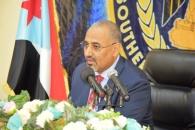 الرئيس الزُبيدي يلتقي بنخبة من منتسبي نادي القضاة الجنوبيين