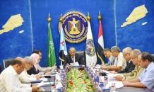 هيئة رئاسة المجلس الانتقالي تعقد اجتماعها الدوري برئاسة الرئيس الزُبيدي