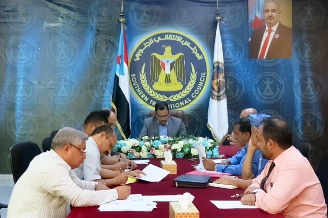السقطري يرأس اجتماعاً لمناقشة توصيات الجمعية الوطنية وتصوراتها حول الخيارات المستقبلية