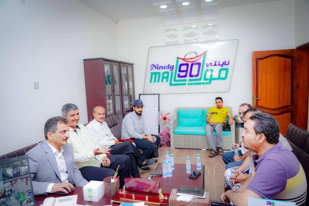 """الأمين العام يطلع على تجهيزات سوق """"ناينتي مول"""" ويعتبره إضافة جديدة للمشاريع الاستثمارية في العاصمة عدن"""