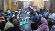 انتقالي العاصمة عدن يقرّ منع وإيقاف أي استحداثات في أراضي وعقارات الدولة