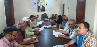 تنفيذية انتقالي لحج تقف أمام الوضع الأمني والعسكري في المحافظة