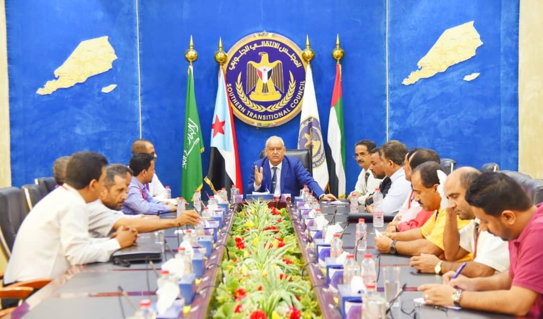 الوالي يناقش مع منسقية كلية الحقوق بجامعة عدن الدور المُناط بها في المرحلة القادمة