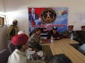 رئيس انتقالي أبين يناقش مع عدد من القيادات العسكرية الأوضاع الأمنية بمديرية لودر