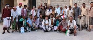 انتخاب المنصب العمودي رئيساً لانتقالي دوعن