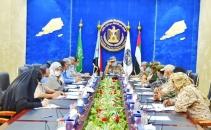 هيئة رئاسة المجلس الانتقالي الجنوبي تعقد اجتماعاً مشتركاً مع القيادات العسكرية والأمنية