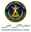 المجلس الانتقالي الجنوبي يصدر بياناً هاماً