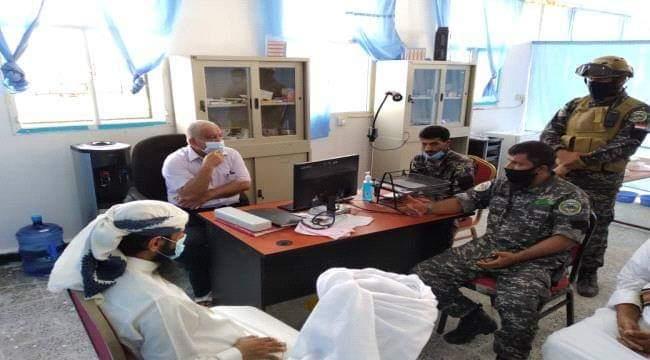 الوالي يدشن العمل في العيادة الداخلية لقوات حماية المنشآت الحكومية بالعاصمة عدن