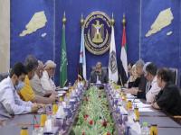 اللواء بن بريك يترأس اجتماعاً مشتركاً لأعضاء هيئة رئاسة المجلس الانتقالي واللجنة الاقتصادية