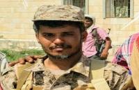 المجلس الانتقالي والقوات المسلحة الجنوبية ينعيان استشهاد القائد البطل نصر بصير الصالحي