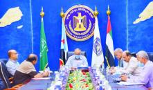 إقرار برنامج عمل اللجنة المشرفة على نشاط الوحدات التابعة لقطاع النفط والمعادن والغاز