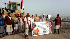 انتقالي الديس الشرقية يدشن حملة نظافة شاملة بالمديرية