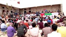 منطقة قعرة بسقطرى تحتشد احتفالا بانتصارات القوات الجنوبية في المحافظة وتأييداً لقرار إعلان الإدارة الذاتية