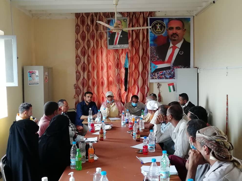 تنفيذية انتقالي الحصين بالضالع تعقد اجتماعاً موسعاً