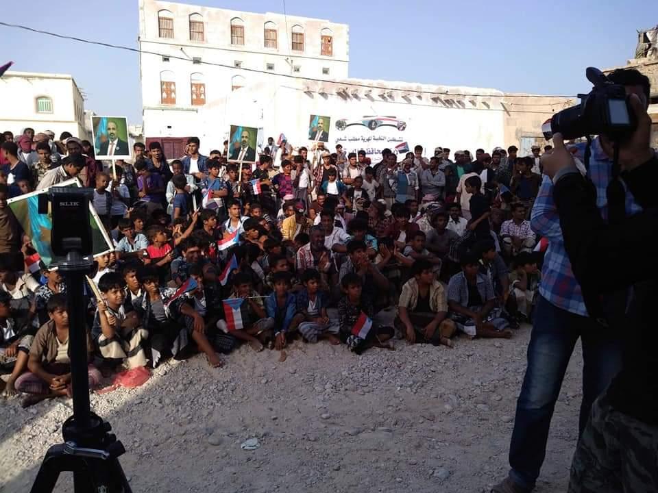فعالية شعبية حاشدة في قشن المهرة مباركة لانتصار سقطرى وتأييدا لقرار الإدارة الذاتية للجنوب